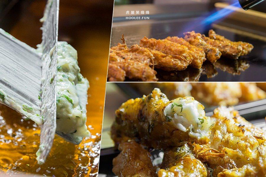 醬燒天婦羅(已歇業)帶著吃的美味!手作海鮮餡料和南洋甜不辣