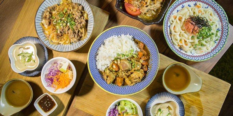 灶坊叄玖(高雄美食)平價日式料理!文青氛圍餐館,澎湃的丼飯和明太子白醬烏龍麵