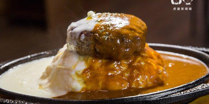 壹番堂日式洋食料理(高雄美食 新興區)日本師傅開的店!爆汁的鐵板雙醬漢堡排,華麗晚禮服蛋包飯