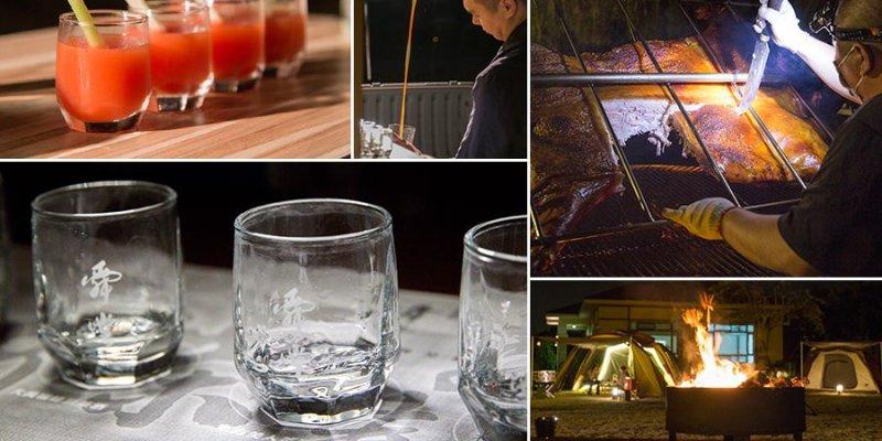 舜堂酒業 中式白酒廠,首創58度特優高粱酒 茶酒 花果酒,獨步全球的精釀蒸餾技術