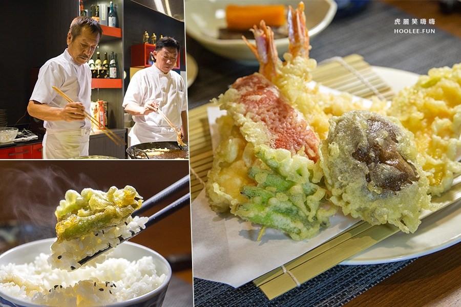 天一坊 日式天婦羅(高雄美食 新興區)日本師傅獨家料理,嚴選食材,特製天丼,聚餐小酌的好去處