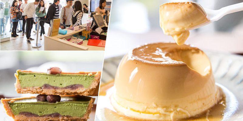 依蕾特布丁(台南美食 中西區)超熱賣新品!頂級柔滑布蕾入口即化,還有最搶手的抹茶乳酪塔禮盒