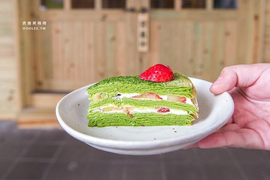 先生千層蛋糕 sensei (高雄美食 前鎮區)療癒系甜點!限量小山園抹茶草莓,必喝現刷抹茶拿鐵