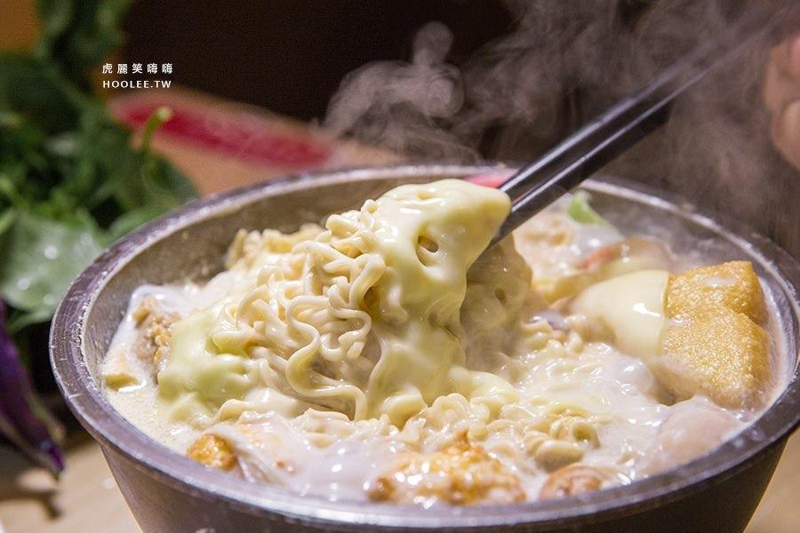 茉荳獨享鍋(高雄美食 三民區)平價火鍋輕鬆吃!北海道牛奶鍋加起司太銷魂,配麻辣鍋更過癮
