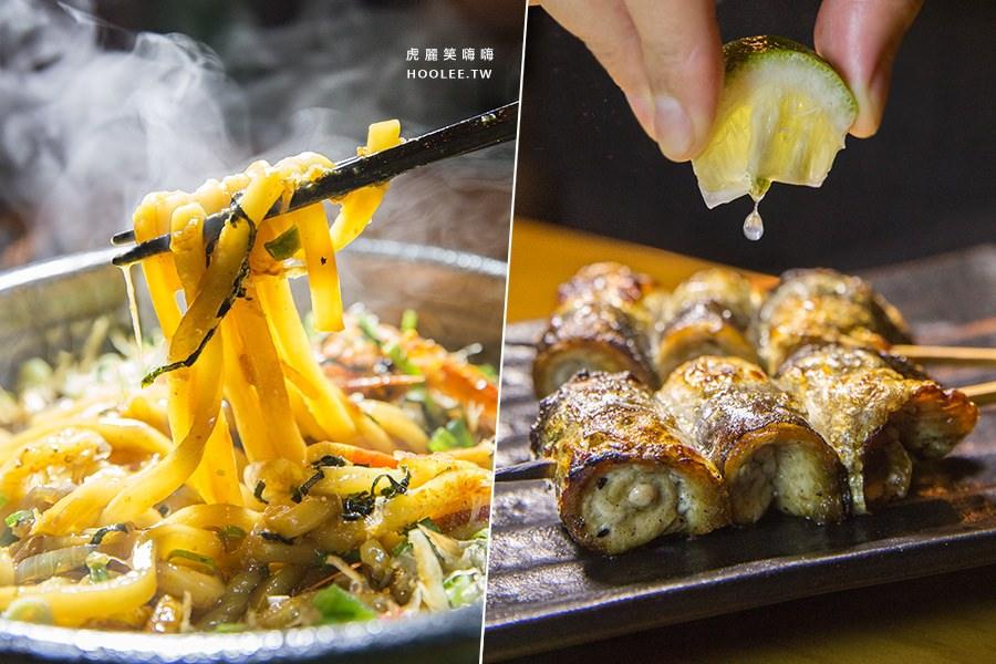 樂串町(高雄美食 前金區)超低調的隱藏店!現點現做日式燒烤,還有香噴噴的海鮮烏龍麵