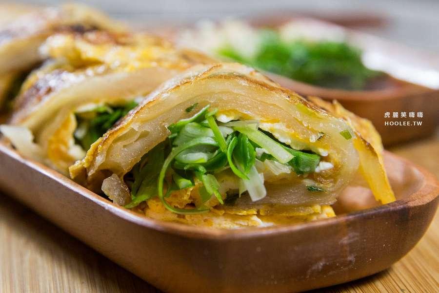 田記豆漿(高雄美食)35年老店!在家也能做厚蔥油餅,3分鐘輕鬆上桌