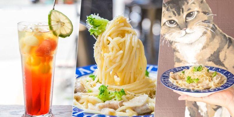 秘密基地(高雄)簡單聚餐好去處,IG打卡必拍可愛動物牆