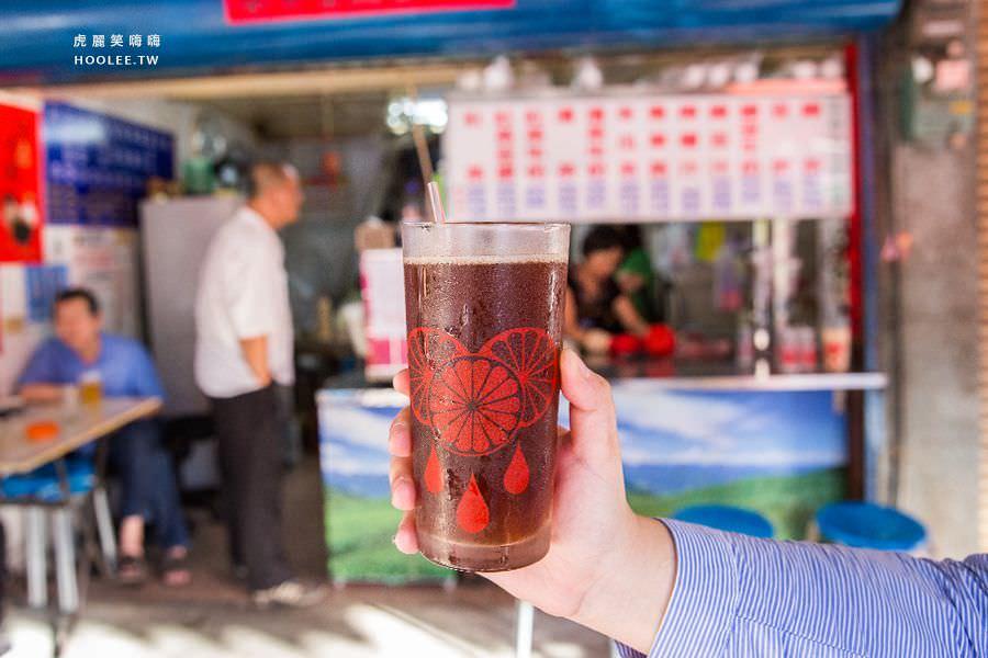 前金古早味紅茶(高雄)52年老店,必喝懷舊飲料!私心最愛清茶牛奶