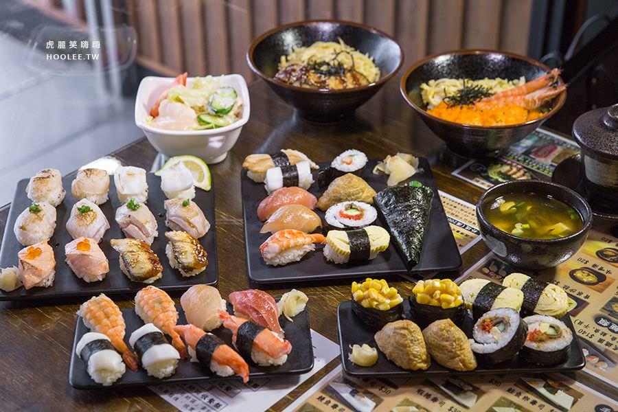 㐂壽司 囍樂食堂(高雄)平價壽司丼飯,聚餐推薦!必吃隱藏炙燒拼盤