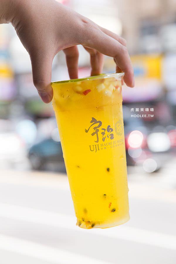 宇治88(臺南)鮮果茶飲配冰沙.超有料推薦!東寧路必喝飲料店 - 虎麗笑嗨嗨