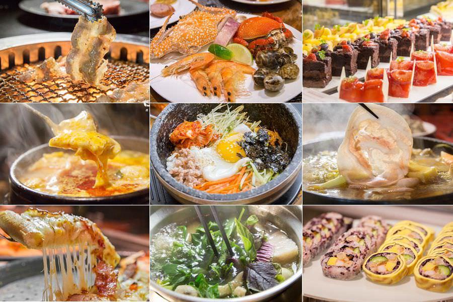 高雄吃到飽(懶人包)飯店buffet,火鍋,素食,韓式料理餐廳推薦(2019.01更新)