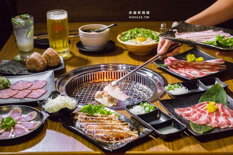 萬兩炭火燒肉(高雄)肉食族的深夜聚餐,必吃燒肉與超滿蔥花玉子丼