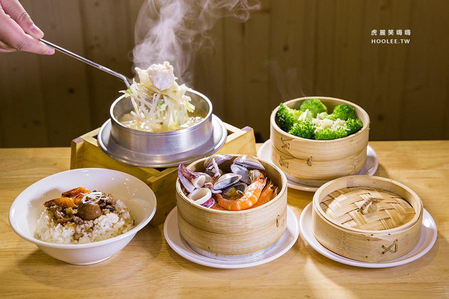 小二月飯湯(高雄)個人獨享海鮮塔套餐,聚餐新選擇!吃不膩的鮪魚肉燥飯