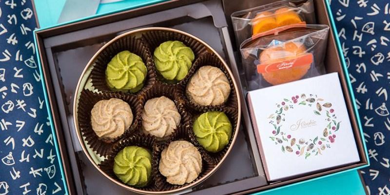 iCookie私房手作(宅配)像花般的愛曲奇禮盒,甜點推薦!彌月伴手禮首選