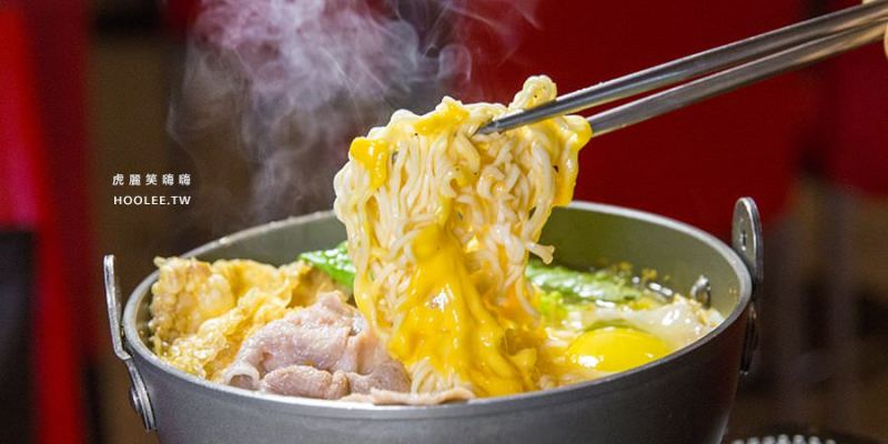 品味屋(高雄)車站旁平價火鍋義大利麵,聚餐首選!濃湯和飲料免費續
