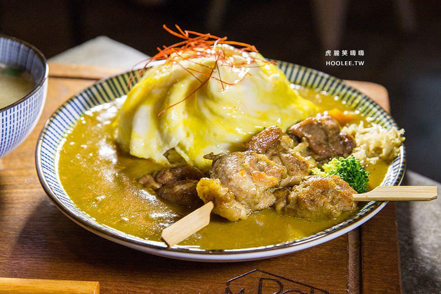 Mr.Pa帕先生 華榮店(高雄)晚餐限定咖哩系列,超濃郁推薦!聚餐必訪溫馨美店
