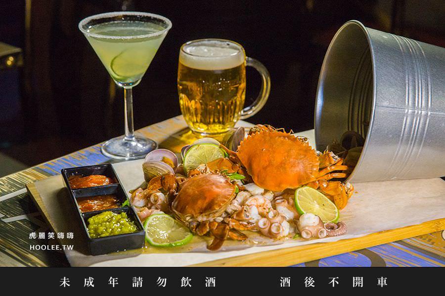 MO'Dan美式餐酒館(高雄)超霸氣限量海鮮桶,聚餐推薦!吃美食小酌的好去處