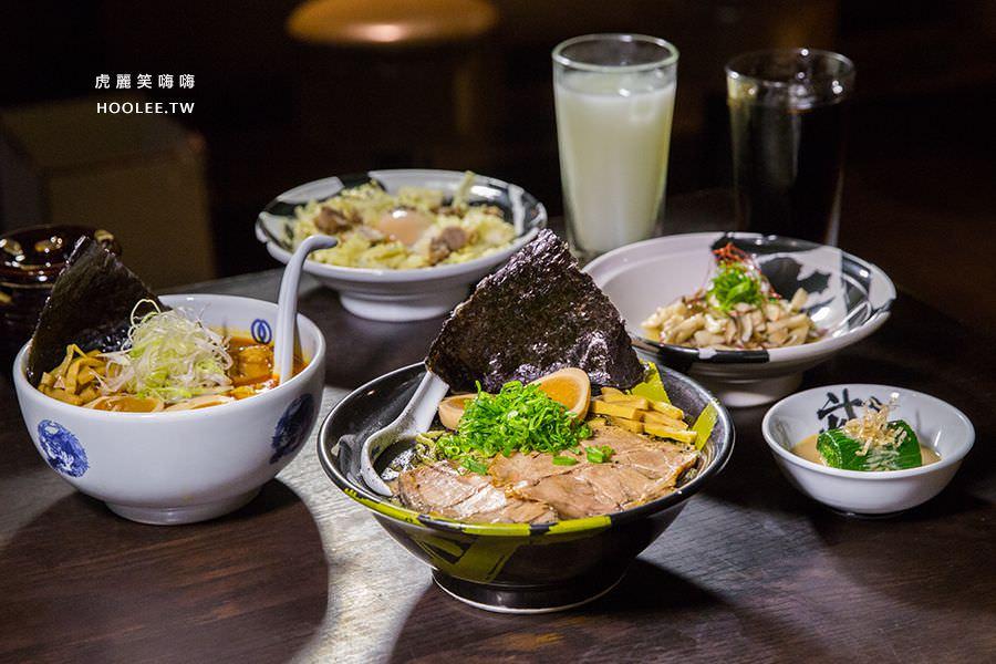 麵屋武藏 武骨店(高雄)黑嚕嚕的三色系拉麵,推薦必吃!份量超滿足雙食套餐