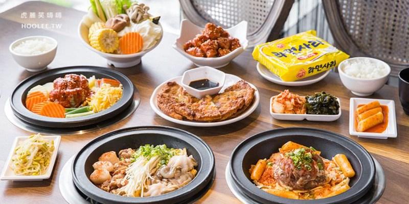 劉震川日韓大食館(高雄)創意韓式炒鍋料理,獨家口味!推薦必吃雙色起司燒肉
