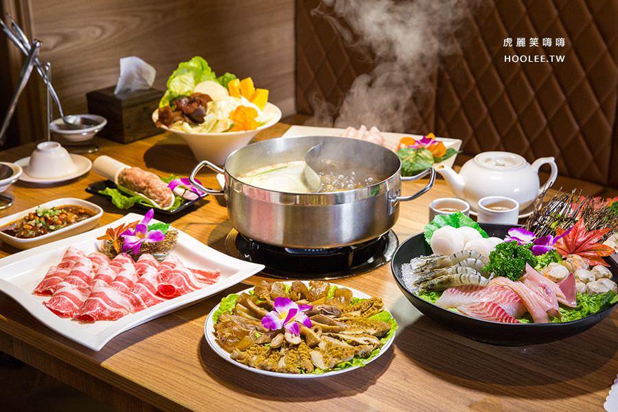 灑椒麻辣鴛鴦鍋(高雄)手炒可以喝的麻辣湯,鍋控必吃!鴨血豆腐白飯無限續