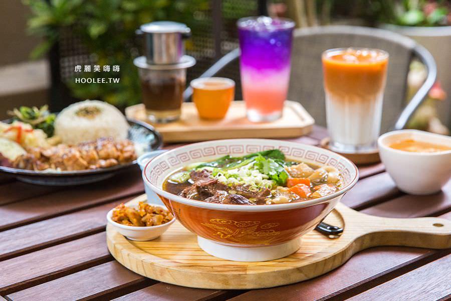 綠聚人咖啡食間(高雄)在咖啡店吃牛肉麵,聚餐推薦!必喝DIY越南香酒咖啡(已歇業)