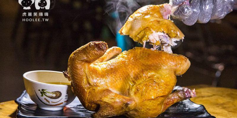 文茶園(高雄)木炭現烤爆汁桶仔雞,宵夜推薦!必吃干貝蟹烘蛋及海鮮鍋