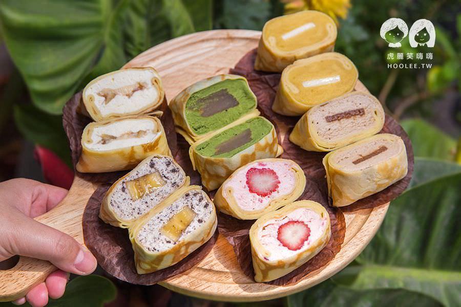 搭啵s重乳酪蛋糕(高雄)超可愛夢幻搭啵包,甜點推薦!隨手包裝版的千層蛋糕