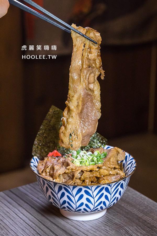 牛丁次郎坊 高雄燒肉推薦 丼飯 炙燒安格斯黑牛後腹肉丼 180元