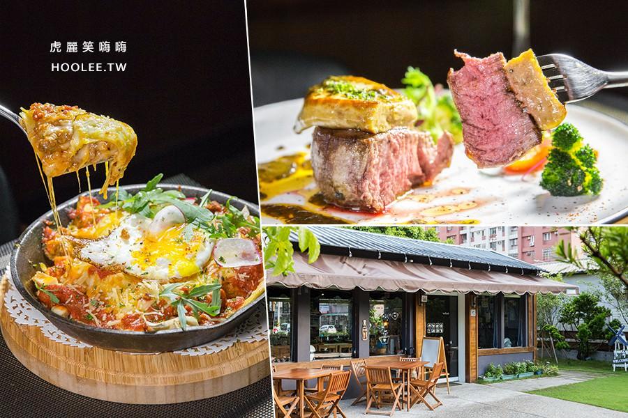 菲RaRa義式餐酒館(高雄)城市綠色庭園!聚餐約會包場首選,推薦番茄肉醬千層麵