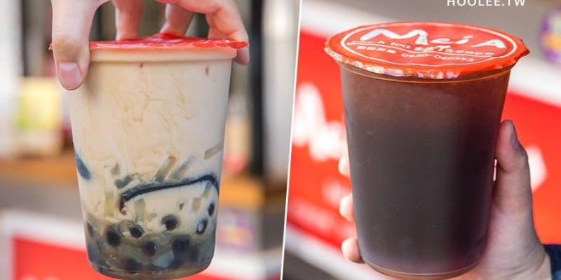 妹ㄚ古早味紅茶(高雄)超滿足胖胖杯!獨家比例紅茶,咀嚼控必喝3Q鮮奶茶