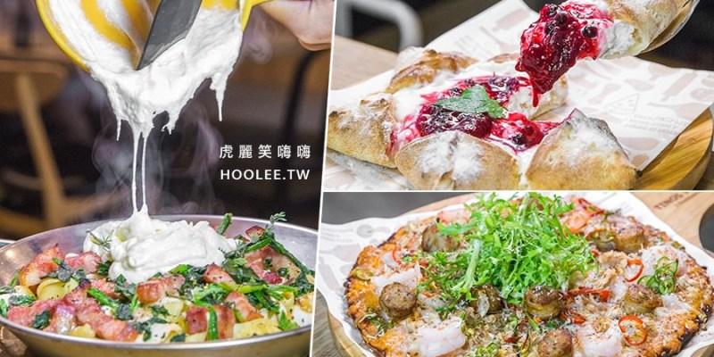 堤諾義式比薩 河堤店(高雄)聚餐首選!必吃可愛星星比薩,桌邊現淋起司烤麵