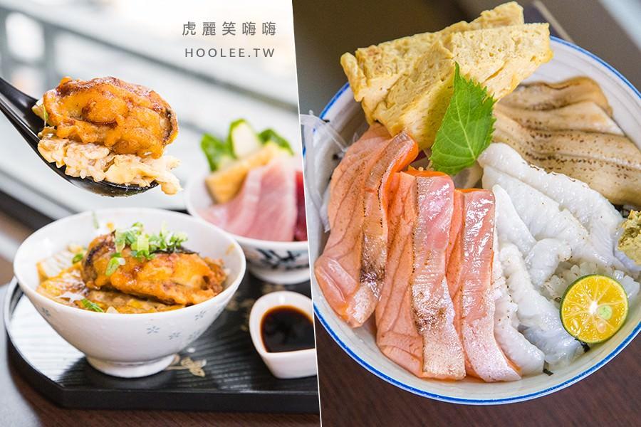 戶谷川日本料理(高雄)日式彩色丼飯!美術館聚餐推薦,必吃生魚片與炙燒和牛