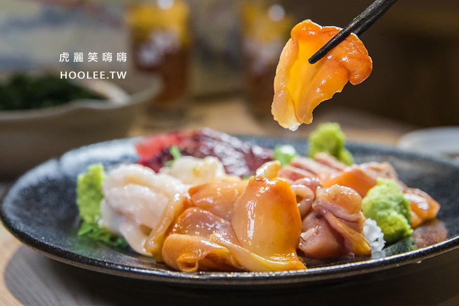 あこや太羽魚貝料理専門店(高雄)全台首家!海鮮控必訪,北海道產地直送活貝