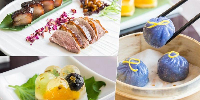 國賓大飯店粵菜廳(高雄)創意七彩港點!秋季必嚐套餐,燒味雙拼與藍色水晶包
