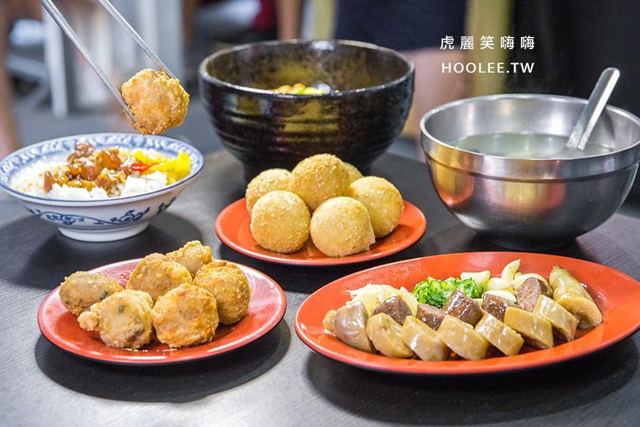 大灣福呷飯(台南)懷舊古早味小吃!平價必訪,推薦手工八寶丸與泡菜豬拌飯