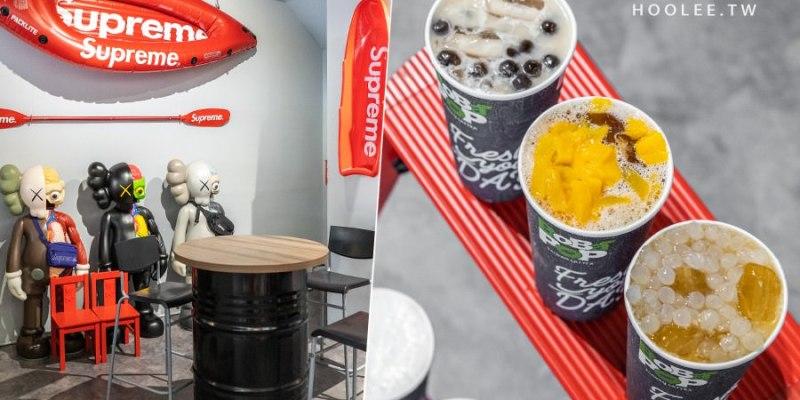 Bobapop x R&R 聯名店(高雄)有潮牌的平價飲料店!咀嚼控必喝珍珠紅茶拿鐵,酸甜的金桔冬瓜加寒天