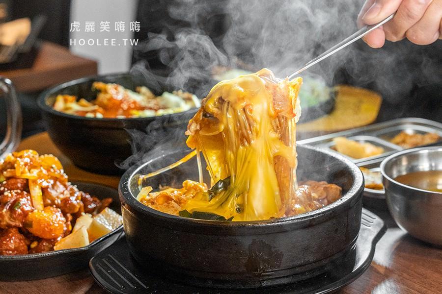 韓石食堂 林森店(高雄)平價韓式料理!暖呼呼起士豬肉豆腐鍋,還有泡菜燒肉石鍋拌飯