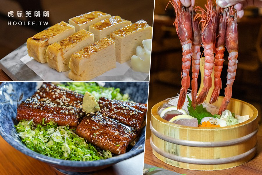 箸福(高雄)手作壽司丼飯!被海浪打到的蝦趴丼,熱食必點鰻魚飯和厚蛋燒