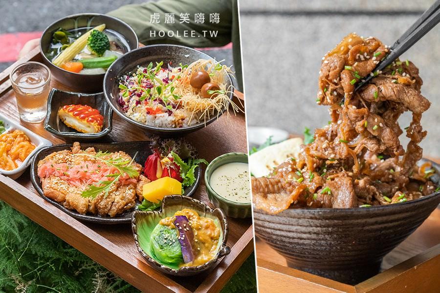Hello無菜單日式創意料理(高雄)大滿足客製早午餐!雙價位套餐輕鬆選, 必吃爆多肉肉丼飯
