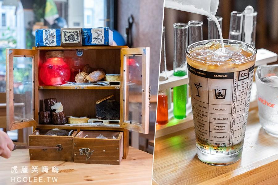 攝飲16創意料理(高雄)不當麻瓜了!獨家限量魔法甜點櫃,超好玩DIY實驗室分子飲料