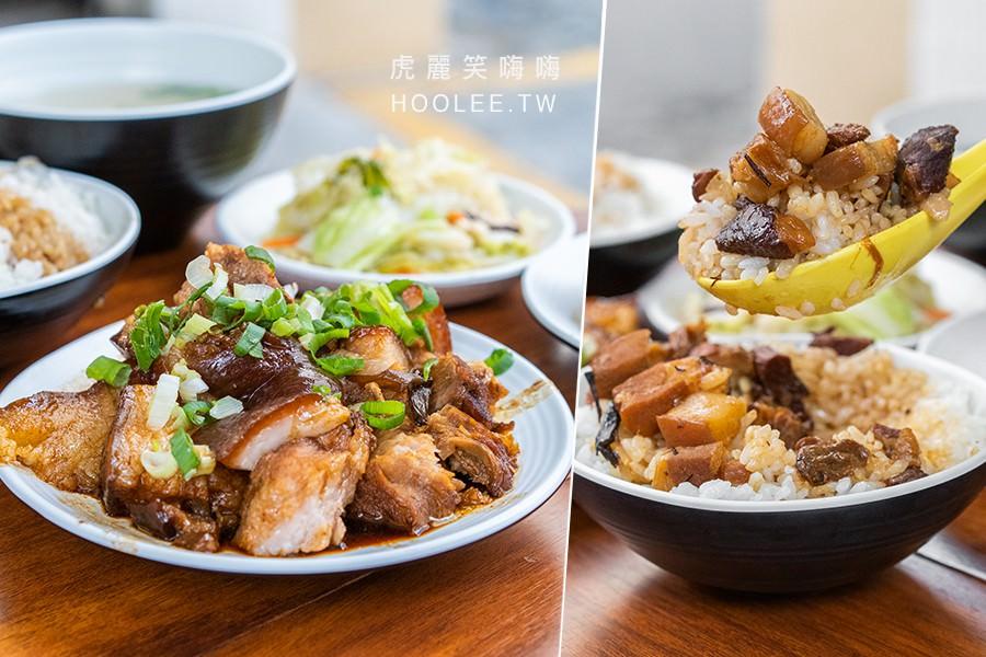 台北城豬腳專賣店(高雄)平價小吃推薦!必點招牌腳庫套餐,每天滷4小時入味超軟Q
