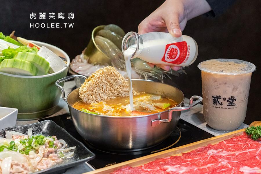 貳堂火鍋(高雄)三多商圈文青風鍋物店!人氣必點墨西哥辣奶鍋,自己加牛奶調製超有趣