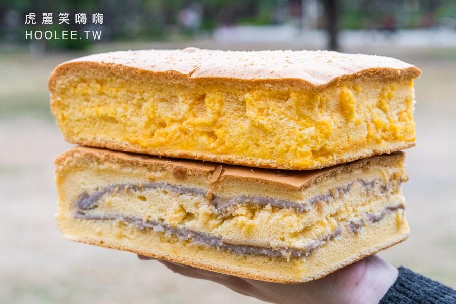 大川本鋪古早味現烤蛋糕(高雄)小港店新開幕!人氣NO.1雙層芋泥蛋糕,經典必吃黃金起士