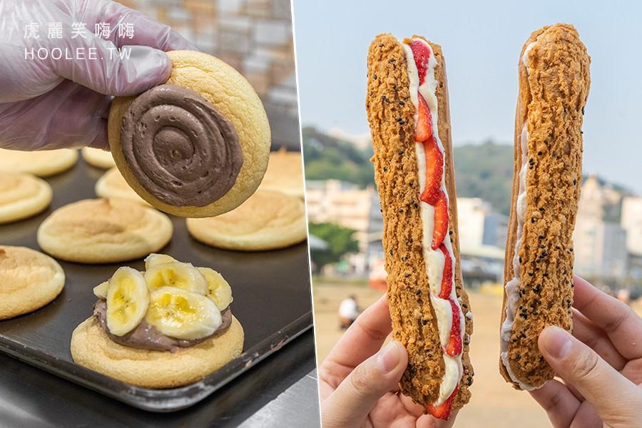杰菕甜點(高雄)甜食控必訪店!激推每日限量叮噹燒,療癒系草莓和芋頭咔滋泡芙