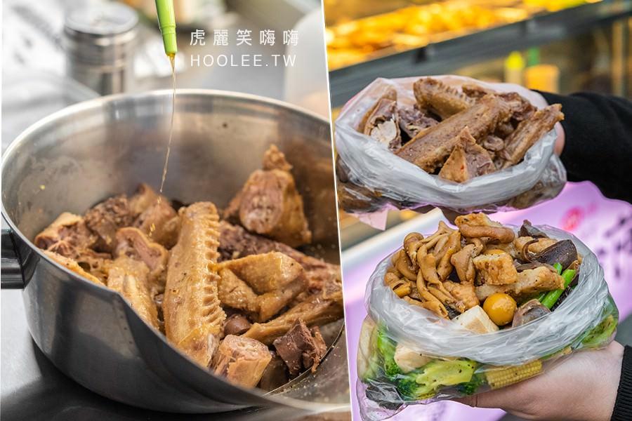 前鎮鴨頭 吉林店(高雄)平價小吃推薦!家傳40年乾式滷味,搭配獨家特製辣油超涮嘴