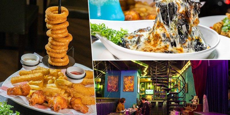 西西里爵士餐酒館(高雄)有溫度的音樂Bar!必嚐黑麻麻牽絲燉飯,喝一杯客製化夢幻調酒