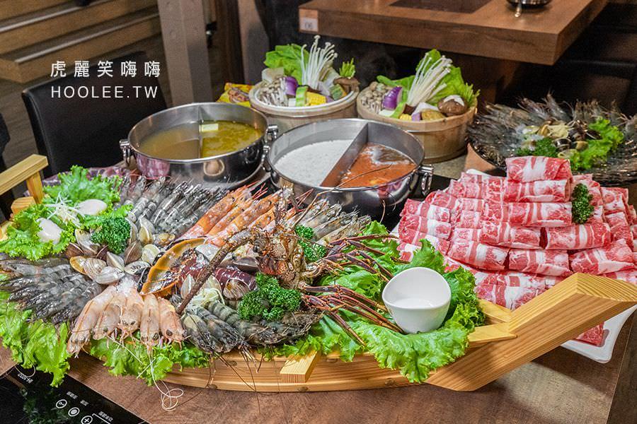 上官木桶鍋 裕誠店(高雄)知名人氣火鍋店!巨無霸海鮮船痛風鍋,還有50盎司Prime級肉肉山