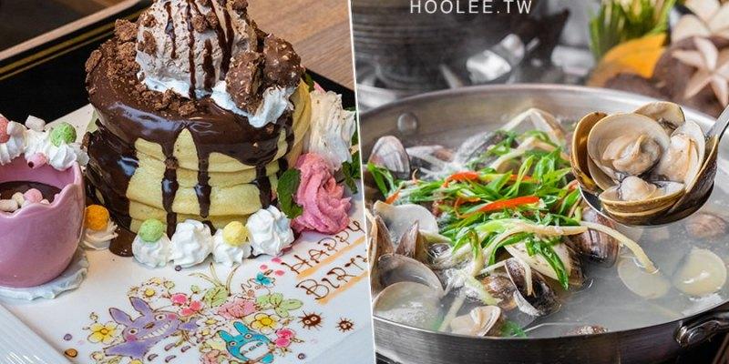 好夥伴咖啡 雙慈店(高雄)超甜蜜情人節套餐!爆多蛤蠣鍋和花雕雞,還有巧克力金沙舒芙蕾