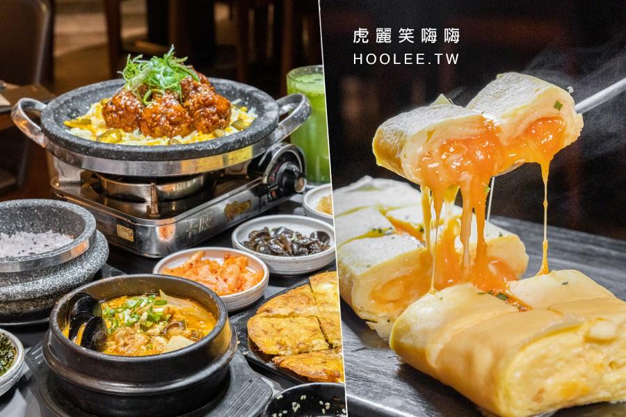 玉豆腐韓國家庭料理(高雄)楠梓聚餐首選!激推爆漿起司烘蛋捲,小菜免費無限量供應