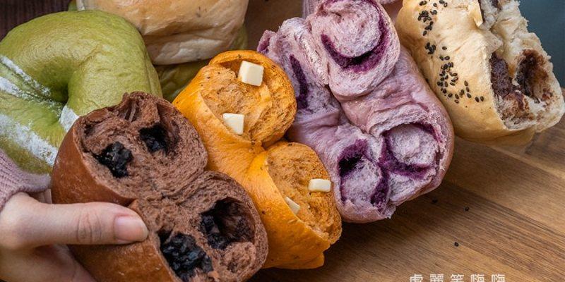 甜蜜點(台南)彩色療癒麵包!胖嘟嘟的人氣Q胖貝果,必吃蔓越梅乳酪及巧克力豆豆